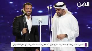 هل إرتدى سعد المجرد التنورة؟ فيفي عبده تنفي خلافها مع حسن الرداد وإيمي سمير غانم
