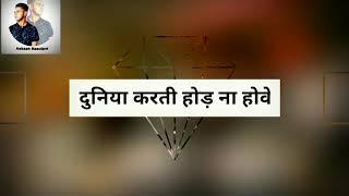 DK Thakur - Yodha Rajput 2 | New rajput song 2020 | New Rajput Whatsapp Status Song 2020 |