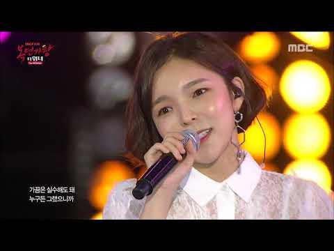 [King of Mask Singer The Winner] Park Jinju & Sunwoo Jung A