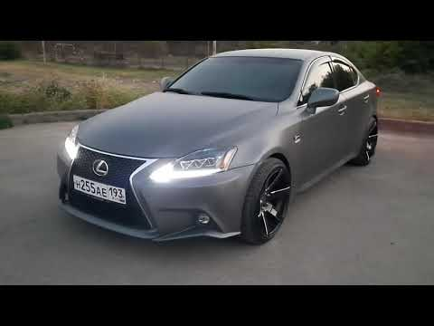 Тюнинг Lexus IS 250 2007 год.