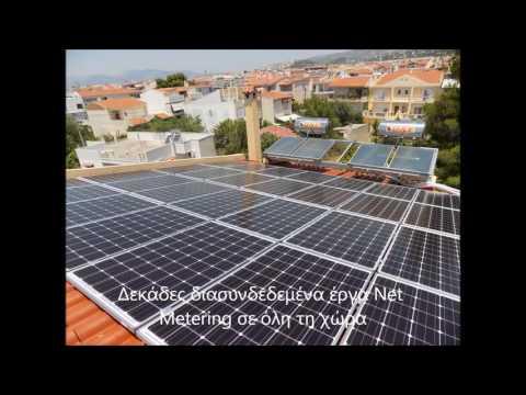 Φωτοβολταικα 2016 από την MP-Energy