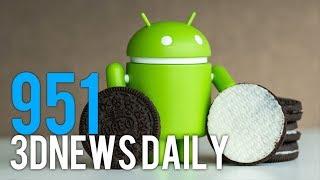 3DNews Daily 951: «самое важное» в Android 8.1, релиз Oreo Go и Excel как инструмент художника