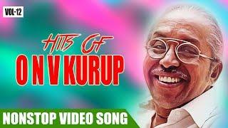 O N V Kuruppu Hits Vol 12 Malayalam Non Stop Movie Songs K. J. Yesudas,P Susheela,S Janaki