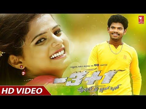 -3+1 Official Trailer   Trailer Launch By Roaring Star Srimurali   New Kannada Movie