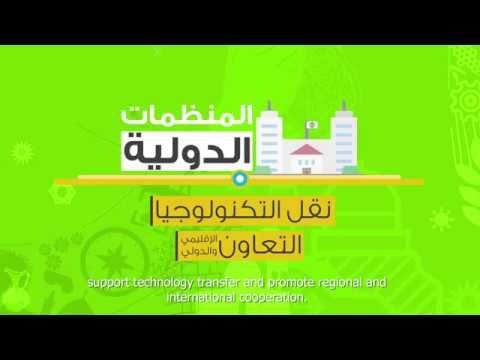 Green Economy in Palestine - PalTrade