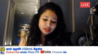 Shaa FM Live Stream