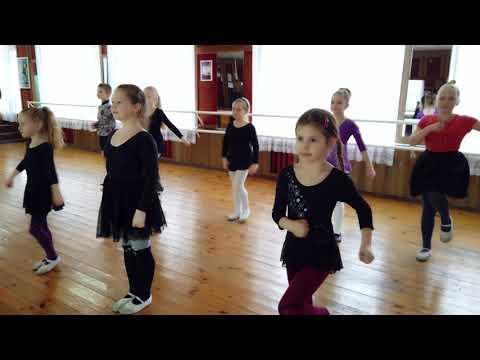 Танец игра как живешь
