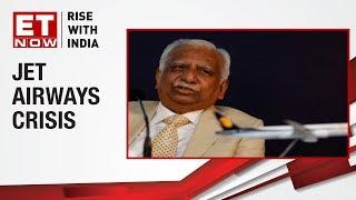 Sanjiv Bhasin of IIFL speaks on Jet Airways crisis & Naresh Goyal's resignation
