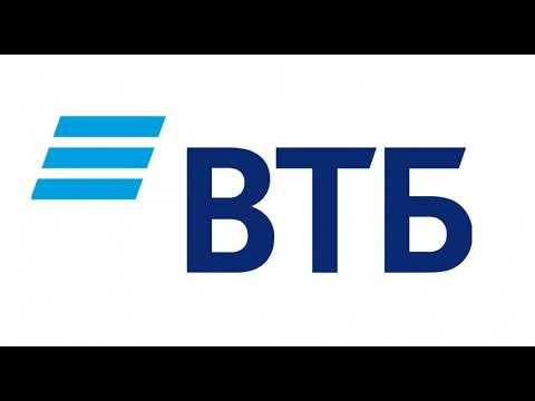 Разговор с сотрудницей банка ВТБ