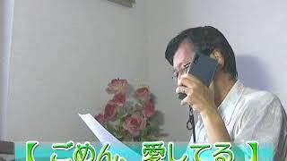 「ごめん愛してる」吉岡里帆&坂口健太郎「演技考」 「テレビ番組を斬る...