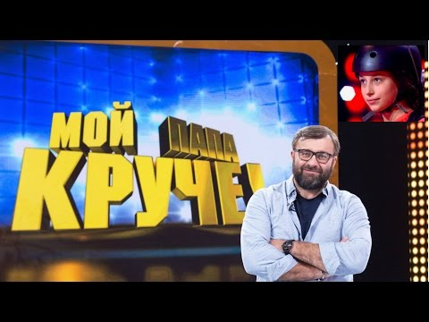 Миша Смирнов - Мечта (Dream) текст песни(слова) ДЕТСКОЕ