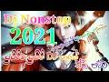 2021 13Min Sinhala Dj Nonstop | Dj Nonstop | Sinhala Dj Remix