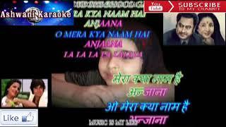 Main Tumko kay kahu Karaoke with female voice
