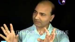 Must watch the reality of aam admi party AAP