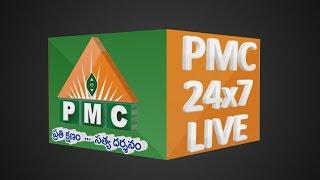 PMC Telugu Live | PMC