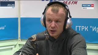 Актуальное интервью   Александр Шлеменко