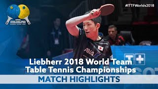 2018 World Team Championships Highlights | Tomokazu Harimoto vs Vladimir Samsonov (Group)