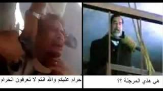 شجاعة وبطولة كل من الشهيدين معمر القذافي و صدام حسين