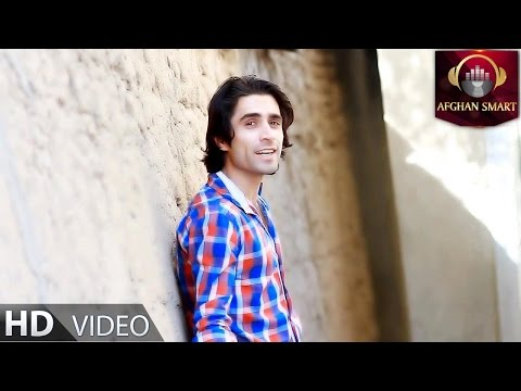 Mujeeb Suroosh - Dukhtar Hamsaya OFFICIAL VIDEO HD