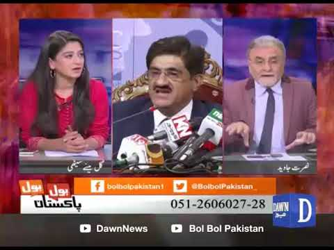 Bol Bol Pakistan - 24 April, 2018 - Dawn News