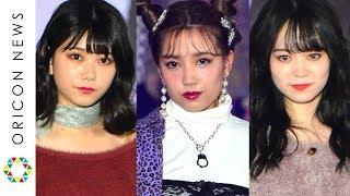 チャンネル登録:https://goo.gl/U4Waal AKB48・SKE48・HKT48・STU48のメンバーが28日、幕張メッセで開催された日本最大級のファッション&音楽イベン...