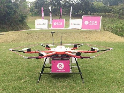 [RNN] Launch of Sora Raku Drone Delivery Service
