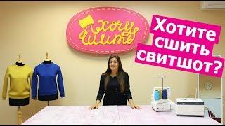 видео Кройка и шитье мастер класс для начинающих