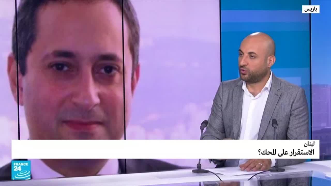 لبنان.. الاستقرار على المحك؟ • فرانس 24 / FRANCE 24  - نشر قبل 4 ساعة
