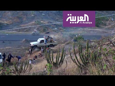اليمن.. قوات الحزام الأمني والمقاومة الجنوبية تكبد المليشيات  - نشر قبل 4 ساعة