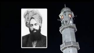 Aamad Imam-e-Kamgar (Hain Asmaan kay Taray)