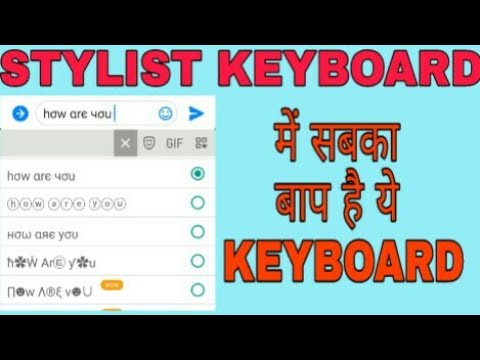 Best Stylish Keyboard In Android Phone||Hindi/Urdu||