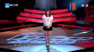 The Voice of China - Cute girl touched Liu Han cried