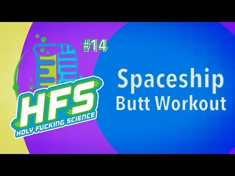 HFS Podcast # 14 - Spaceship Butt Workout