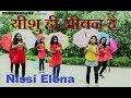 Download Lyrics - Yeshu Tu Hai Mera || Hindi Christian Action Song - Lyrics - Sung by Nissi Anand MP3 song and Music Video