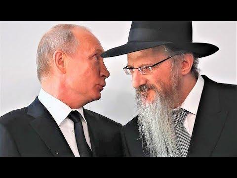 Посольства Израиля закрываются в России и по всему миру