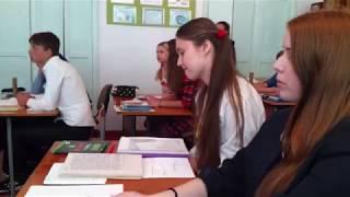 Література - підручник життя (урок у 9 класі  2018 рік)