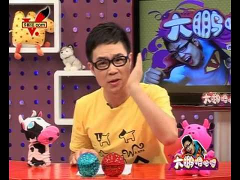 大鹏嘚吧嘚第236期:章子怡范冰冰暗战