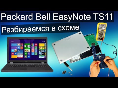 Ремонт ноутбука Packard Bell EasyNote TS11 (p5ws0), Compal LA-6901P.