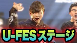 アバンティーズ大喜利!!【 in U-FES.TOUR 2016-東京】