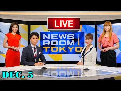 NEWSROOM TOKYO - NHK WORLD - 05/12/2017