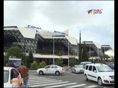 У олимпийских объектов Сочи заканчиваются налоговые каникулы