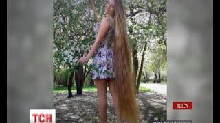Одеситка, номінантка на звання найдовшого волосся в Україні, виходить заміж