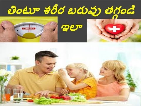 How to Lose Weight Fast – 10 Kg