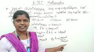 K TET || Kerala Teachers Eligibility Test || C TET ||
