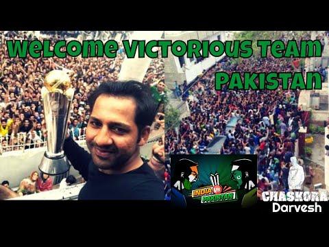Victorious Pakistan Team Returns Home To Hero's Welcome ❤ Pak vs India 🇵🇰🇮🇳 🏏 thumbnail