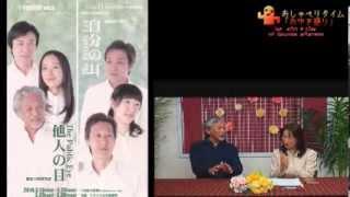 2014年最初のゲストは、劇団昴の俳優、田中正彦(たなかまさひこ)さん...