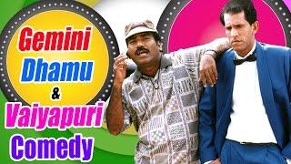 Gemini Tamil Movie Comedy Part 1 | Vikram | Kiran | Dhamu | Vaiyapuri | Charle | API Tamil Comedy