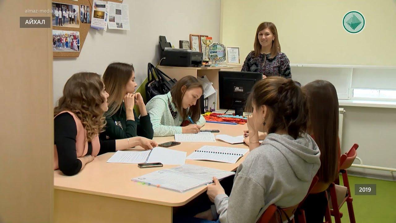 Общественная организация «Юность Якутии» отметила день рождения