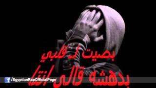 اغنية - لسه شايلك- جوا قلبي- راب حزين YouTube