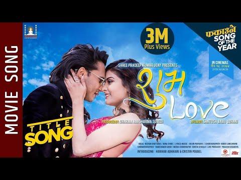 Subha Love -  New Nepali Movie Title Song || Harihar Adhikari, Cristin || Nishan Bhattarai, Mina
